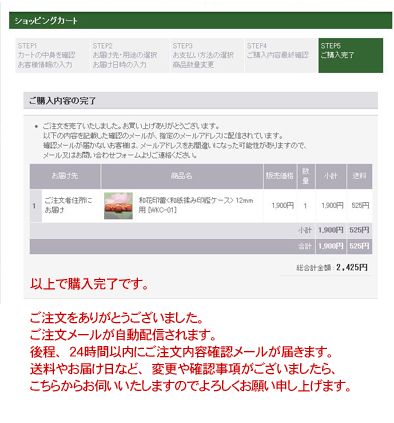 お買い物ナビ 5