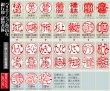 画像2: お祝い印鑑セット【本象牙】 銀行印12mm丸 (2)