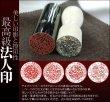 画像3: 黒水牛 会社印セット(16.5mm丸+21mm角) (3)