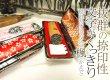 画像2: 実印 楓 女性用和実印13.5mm丸 赤ローケツ染単品セット(D-4) (2)