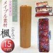 画像1: 実印 楓 女性用和実印15mm丸 赤ローケツ染単品セット(D-12) (1)
