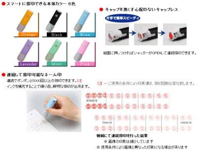 画像2: クイックC9 【クイックネーム印 既製・別製】9.5mm サンビー製