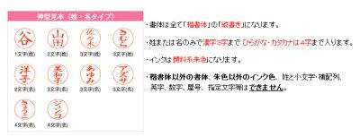 画像3: 【ネーム印 浸透印】クイックC9 マイメロディ ハローキティ♪ スタンプ 9.5mm  【顔料系】 サンビー製