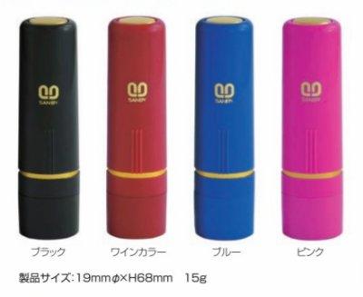 画像2: クイック10 【クイックネーム印 既製】10mm 【ボディ黒・赤・青・ピンク 4色】