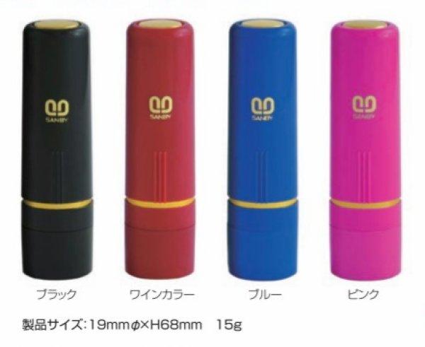画像1: クイック10 【クイックネーム印 既製】10mm 【ボディ黒・赤・青・ピンク 4色】 (1)