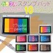 画像1: カラーパレット5色コンビ 全10パターン(ツキネコ) (1)