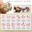 画像2: 手彫り花印鑑 特選黒水牛 銀行印用13.5mm丸 (2)