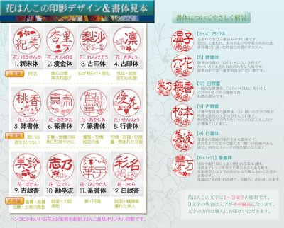 画像1: 花判子 和ざいく【小花】かわいい花印鑑 12mm丸