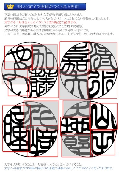 画像3: 薩摩本柘印鑑2本セット 【男性用実印16.5mm+銀行印12mm丸】