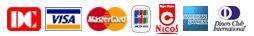 クレジットカード決済で使用可能なブランド